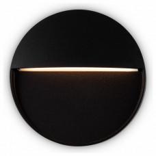 Накладной светильник Maytoni Mane O046SL-L4B3K